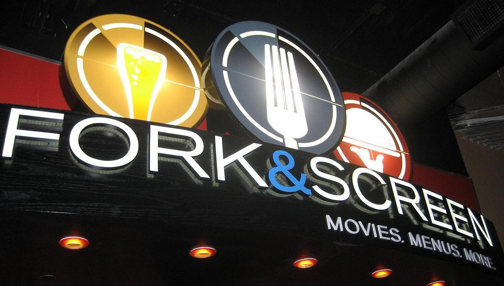 AMC Fork & Screen