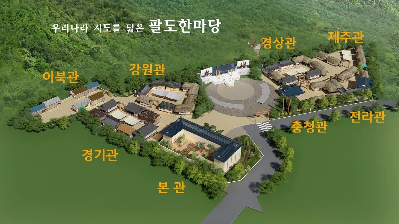 Yeoju Paldo Hanmadang plans include a Cinema LED. (image: artist's impression)