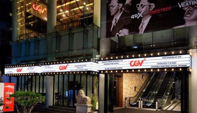 CGV cinema in Vietnam. (photo: CGV blog)