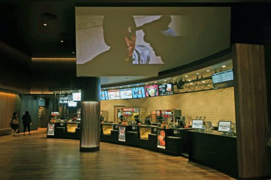 Aeon Cinema Chofu. (photo: Aeon)