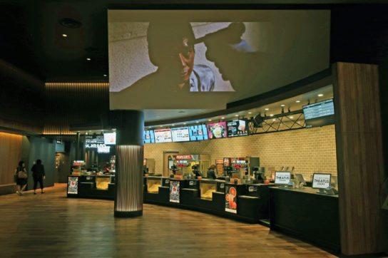 Aeon Cinema Chofu. (photo: Aeon)