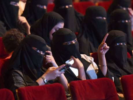Women at 'Short Film Competition 2' festival, at King Fahad Culture Center in Riyadh. (photo: AFP)