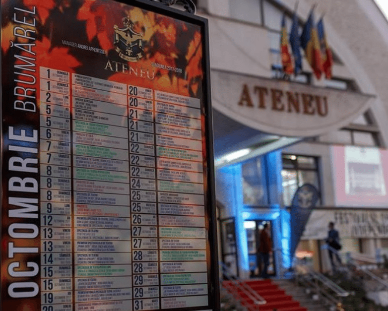 Athenaeum in Iasi - Romania's new state-owned cinema. (photo: Romania Insider)