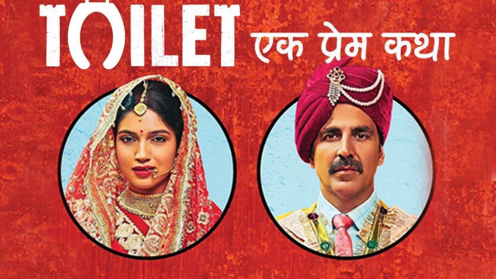 """Toilet: Ek Prem Katha"" BO saviour for PVR and Inox."