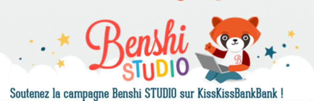 Benshi studio