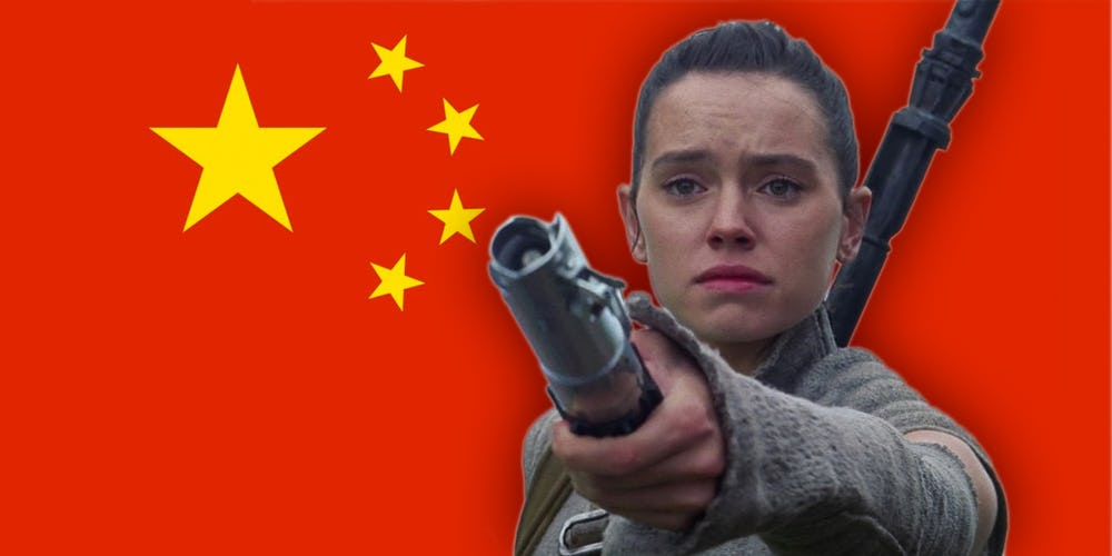 The Force wasn't strong in China. (image: Screen Rant)