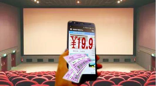New minimum ticket price. (image: Sohu)