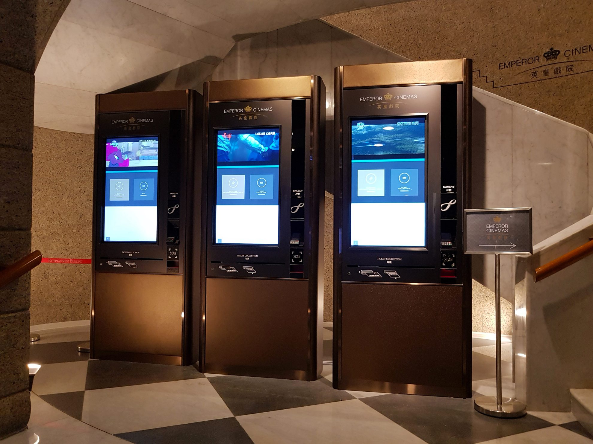 Kiosks at the Emperor Cinemas in Hong Kong