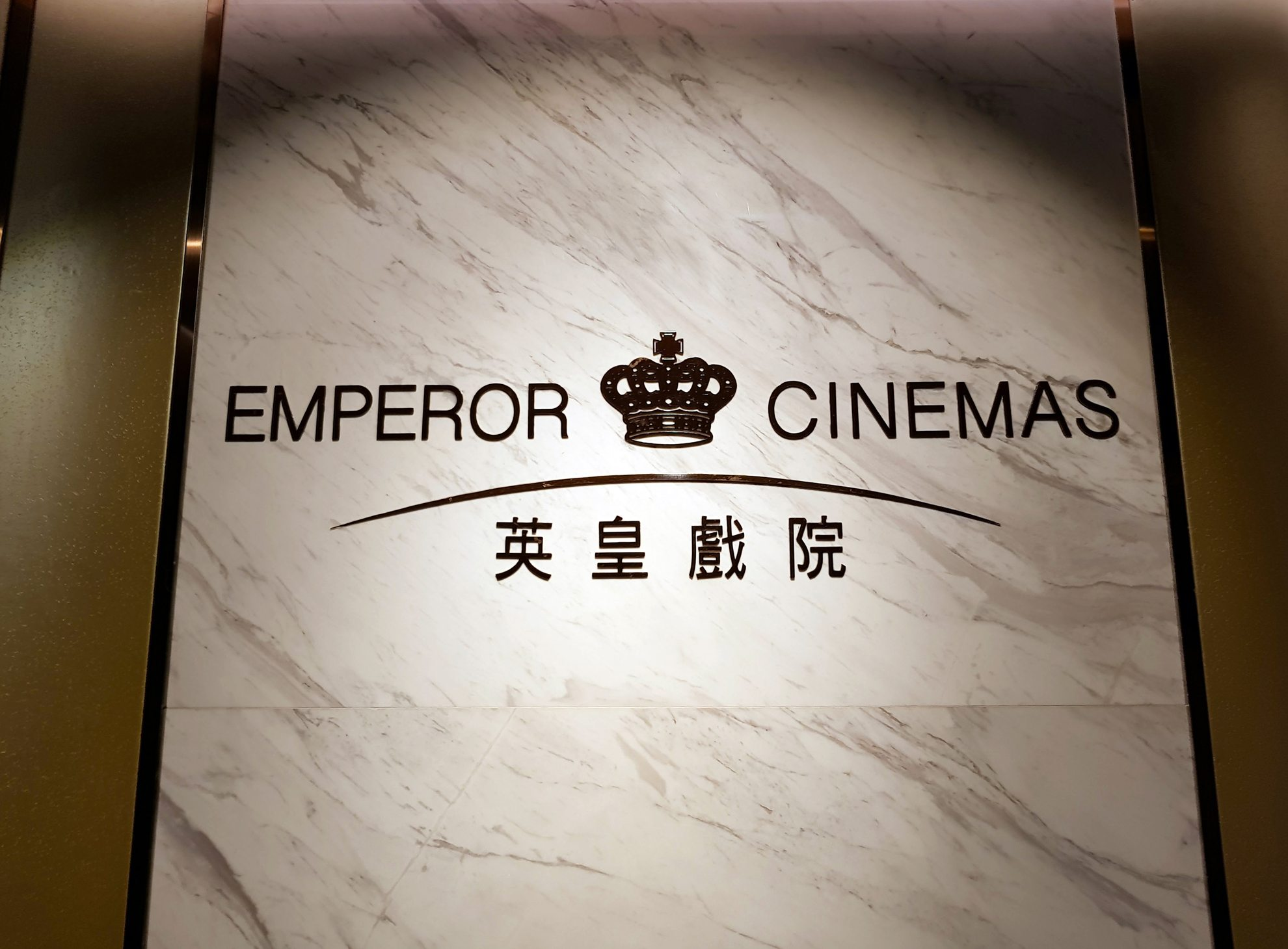 Emperor Cinemas in Hong Kong