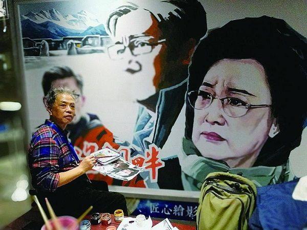 Shanghai last generation cinema artist Li Shude