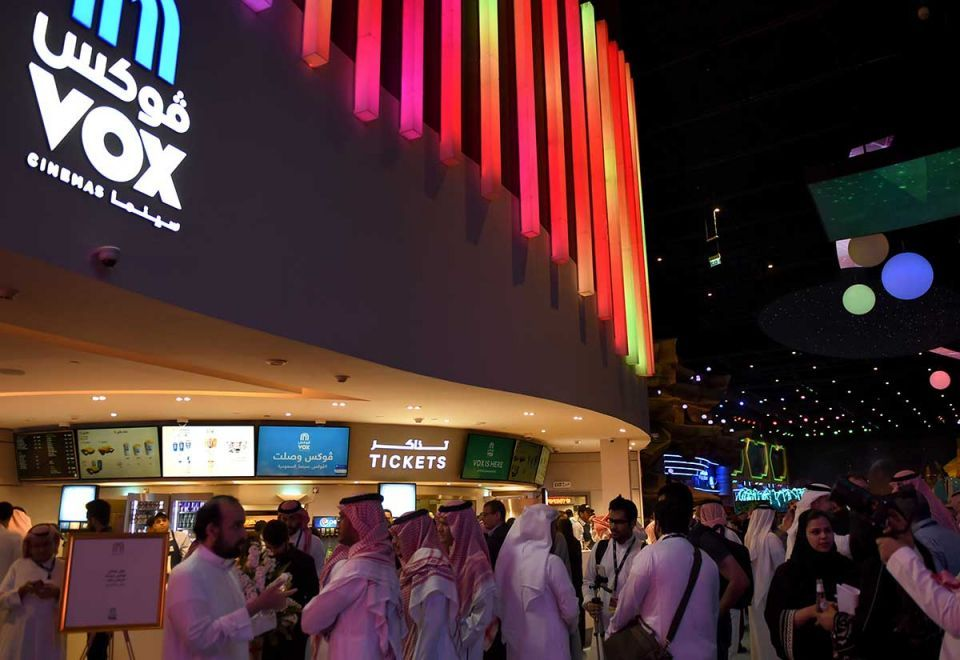 Vox Cinema in Saudi Arabia. (photo: Arabian Business)