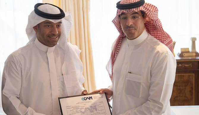 Saudia Arabia gives 4th cinema licence to Cinepolis' Lux consrotium. (photo: Arab News)