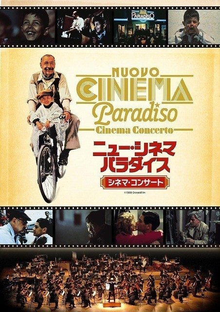 """Cinema Paradiso"" with live orchestra in Japan in September."