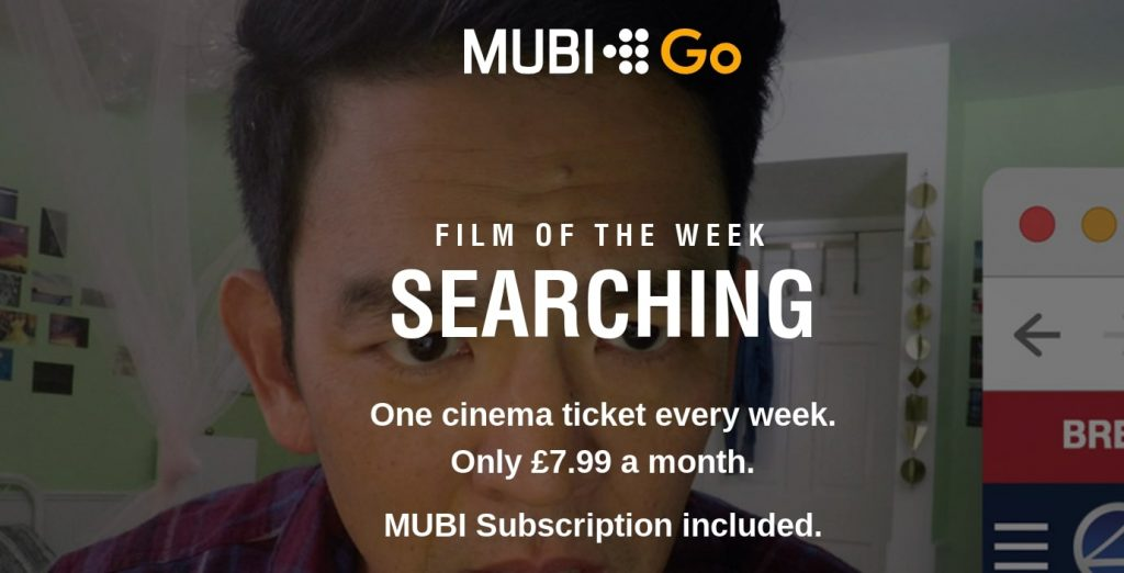 MUBI GO is active now. (image: Mubi.com website)