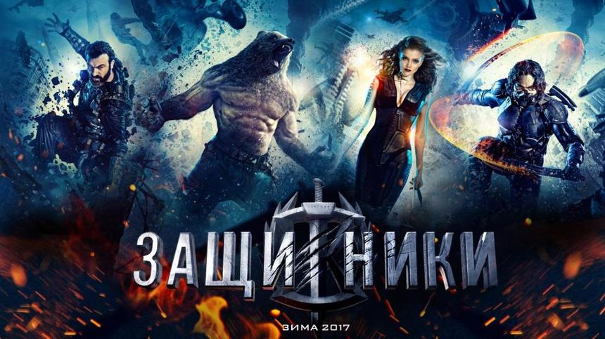 "More Russian ""Guardians"" for the domestic box office?"