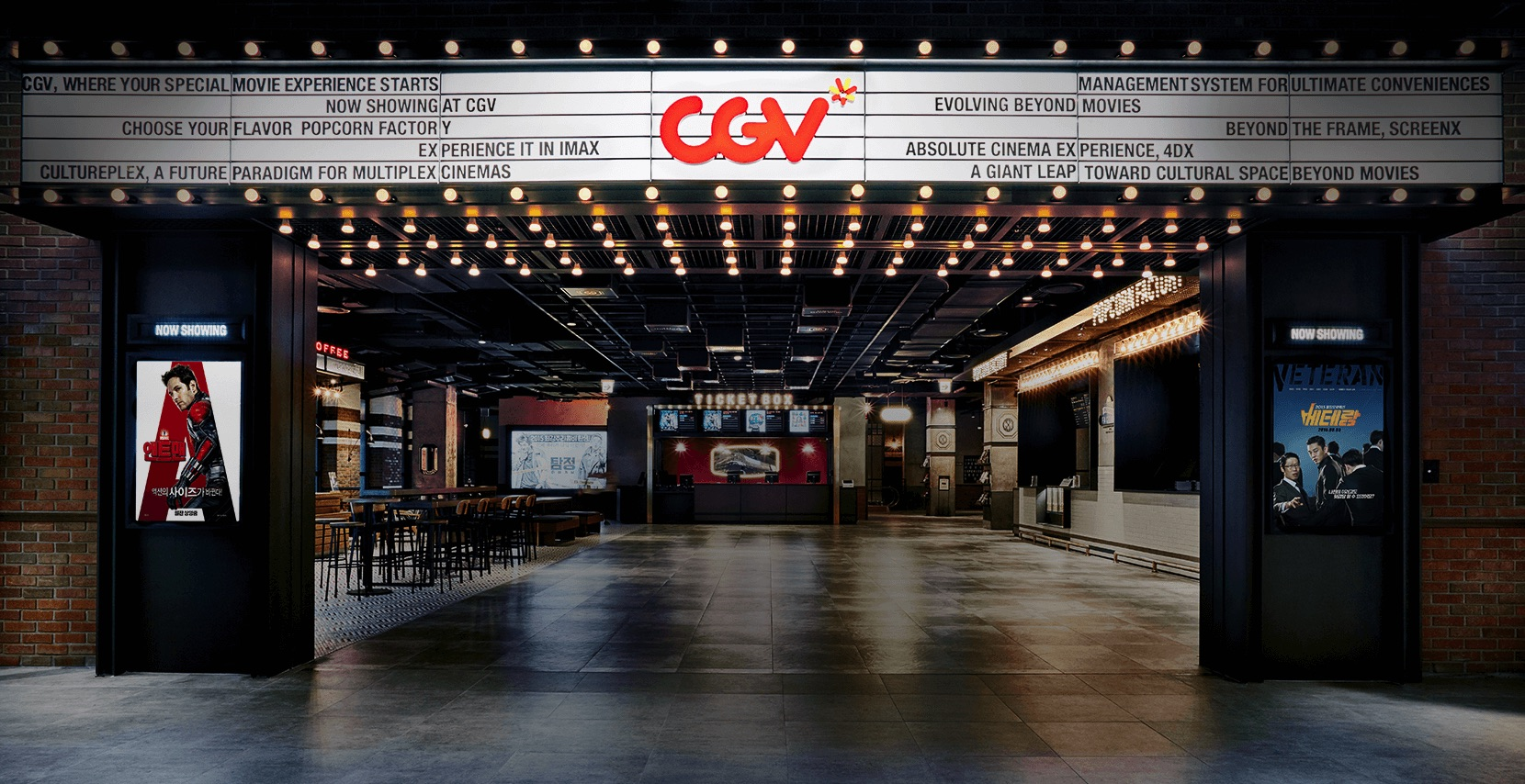 CJ CGV To Open Third U S  Theatre and First in San Francisco