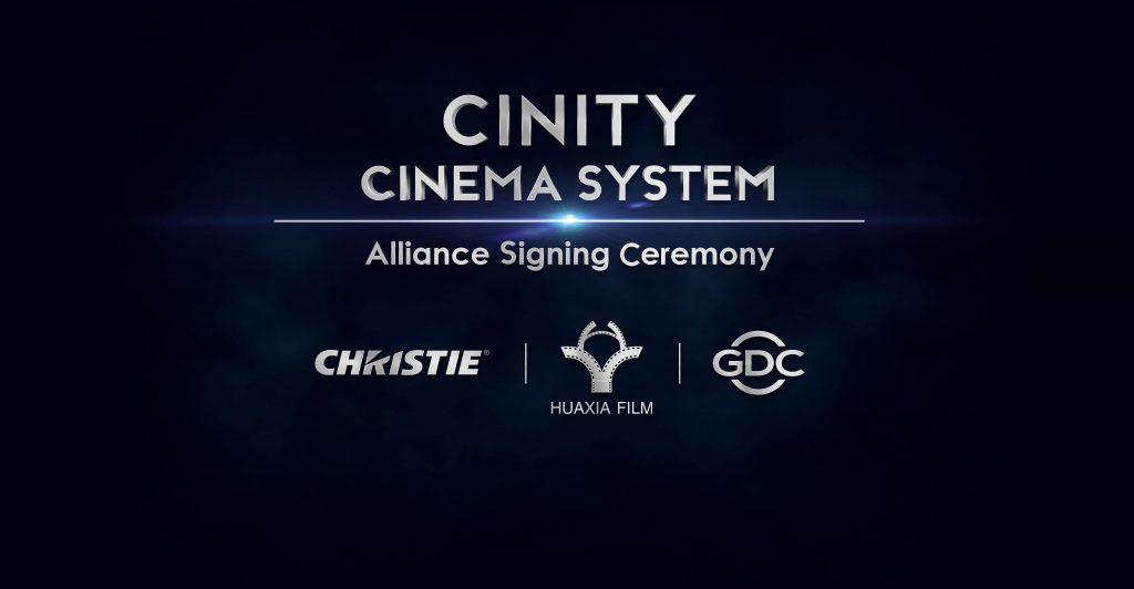 Cinicity-logos-Christie-Huaxia-GDC