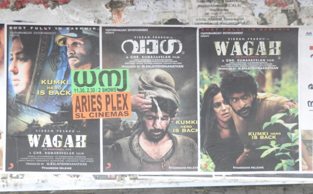 Indian regional films - still paying VPFs. (photo: Patrick von Sychowski / Celluloid Junkie)
