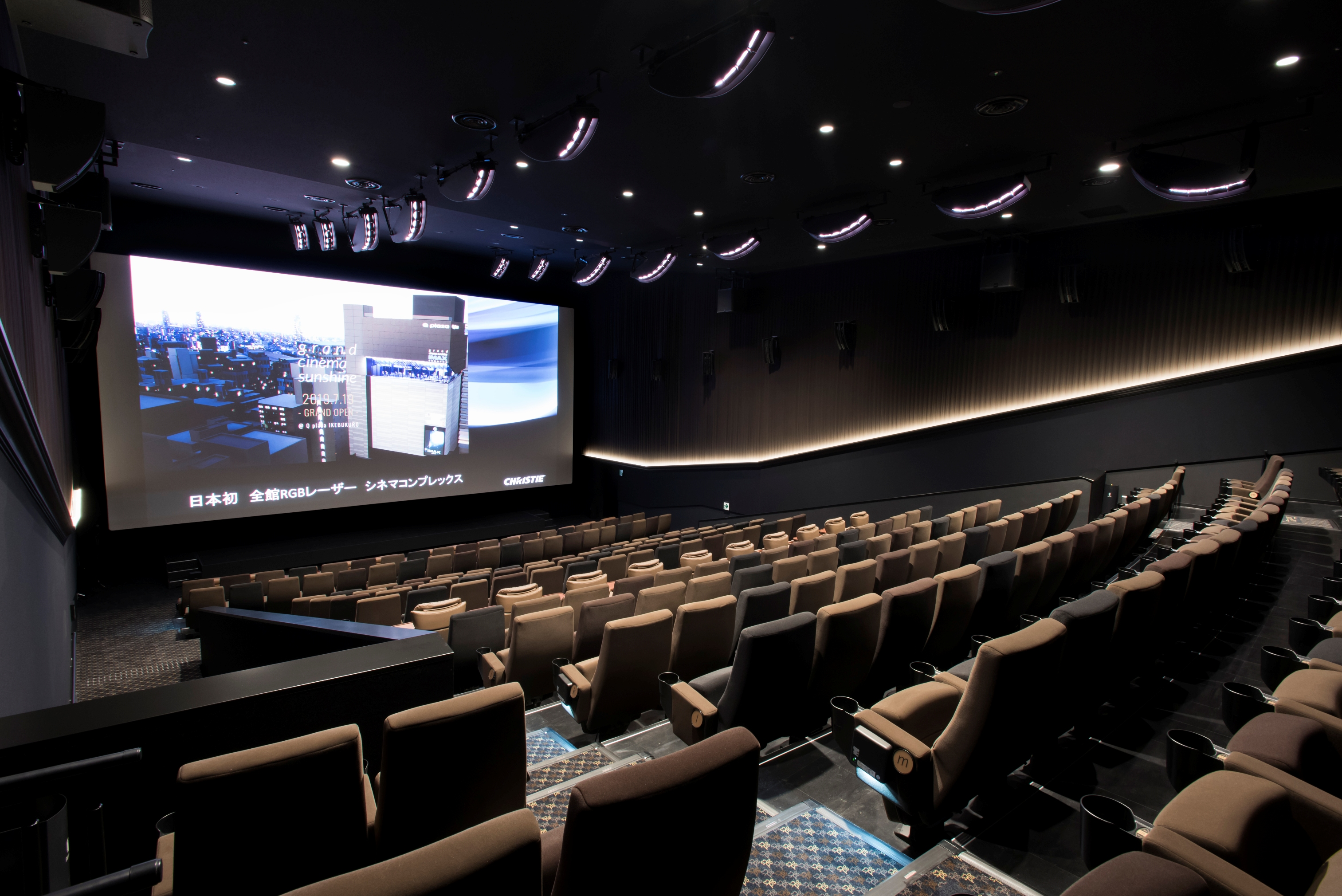 Cinema Sunshine Chooses Christie S Reallaser Family Of Rgb Laser Cinema Projectors And Vive Audio For Its New Flagship Multiplex In Tokyo Celluloid Junkie