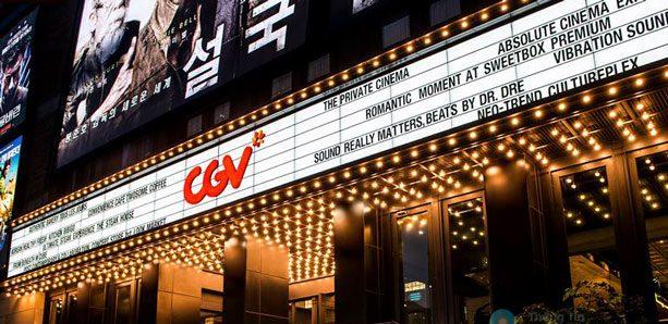 CGV Cinema, Seoul