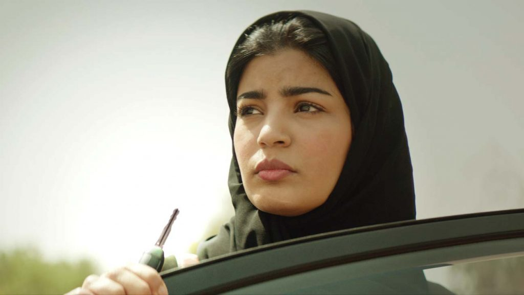 Mila Alzahrani in The Perfect Candidate